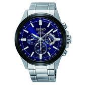 SEIKO 精工 criteria 新款太陽能三眼計時碼錶V175-0ER0B(SSC681P1) 銀x藍