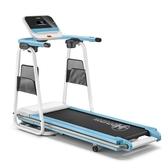 喬山 Horizon Citta系列 TT5.0 電動跑步機|天空藍款