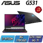 【ASUS華碩】ROG G531GU-0091B9750H ◢15.6吋頂級電競機 ◣
