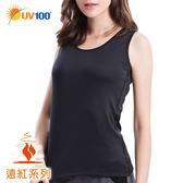 UV100 防曬 抗UV 遠紅-蓄熱保暖圓領背心-女