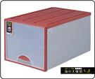 {{ 海中天休閒傢俱廣場 }} B-99  摩登時尚 抽屜整理箱系列 KL929 抽屜整理箱