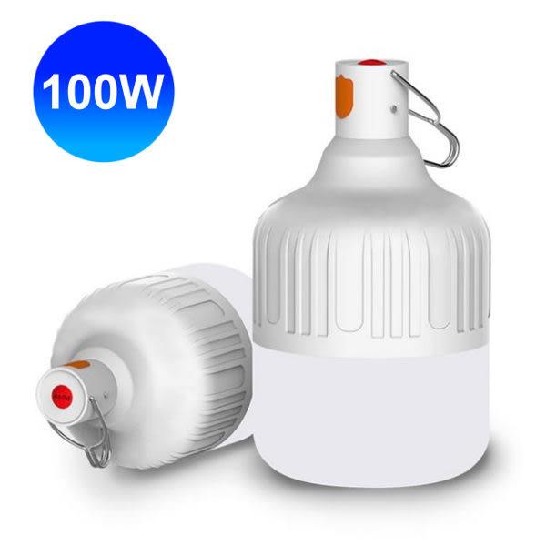 智能充電懸掛式LED燈泡 100W USB充電燈泡 LED燈泡 USB燈泡 手電筒 充電式 探照燈 照明燈 手提燈