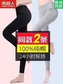 女士秋褲內穿純棉毛褲薄款緊身保暖線褲單件全棉打底褲襯褲 小確幸生活館