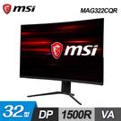 【MSI 微星】Optix MAG322CQR 32型 曲面電競螢幕