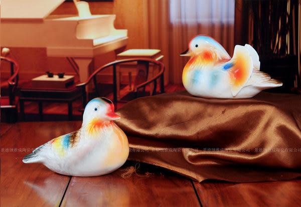 陶瓷器 婚慶禮品鴛鴦擺件