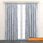 蒲公英雙層遮光紗簾 寬290x高210cm 藍色款