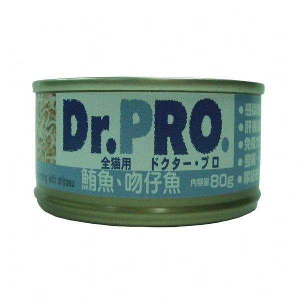 香桔士★【Dr.PRO】 機能性貓罐-鮪魚+吻仔魚 80g/12罐入 預防尿路結石