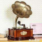 唐典復古留聲機 台式大喇叭仿古黑膠唱機 多功能唱片機電唱機MKS摩可美家