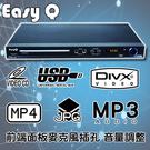 Easy Q EQ-DV36K家用DVD...