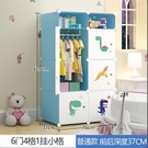 樹脂衣櫃 兒童衣柜簡易經濟型小孩布衣櫥家用臥室塑料儲物收納柜子TW【快速出貨八折搶購】