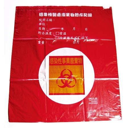 感染性廢棄物袋 束口 Biohazard Disposal Bag