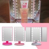 】韓國 Coringco LED桌上型化妝鏡 一入 兩款供選☆巴黎草莓☆