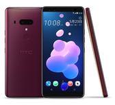 【免運費】【福利品】HTC U12+ (6G/64G) 6吋旗艦機 ( 紅)--★省$首選★