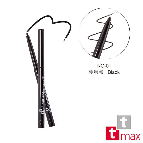 防水 持久【tt max】16小時極濃絲滑持色眼線膠筆(( (極濃黑)))