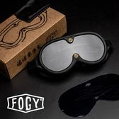 「FOGY」 1974's McQueen經典復古機車哈雷摩托防風護目鏡