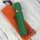 BRAND楓月 HERMES 愛馬仕 綠色 隨身香水瓶 小物 隨身攜帶 品味時尚 經典小物