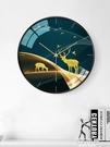 北歐輕奢客廳靜音鐘表掛鐘現代大氣家用時尚創意個性麋鹿時鐘鐘飾 夢幻小鎮