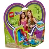樂高積木 LEGO《 LT41388 》Friends 姊妹淘系列 -  米雅的夏日心型盒╭★ JOYBUS玩具百貨