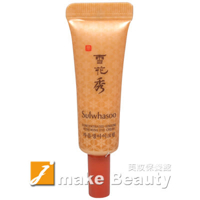 【即期品】Sulwhasoo雪花秀 滋陰生人蔘修護眼霜(3ml)-2018.12《jmake Beauty 就愛水》