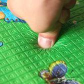 寶寶嬰兒童爬行墊加厚防潮爬爬墊泡沫地墊游戲環保家用客廳超大號   米娜小鋪Igo