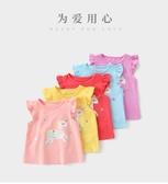 兒童短袖 兒童衣服男童短袖T恤夏裝兒童3兒童女小童1歲半袖上衣Y5911-【82折下殺】