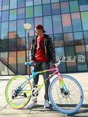 變速死飛自行車男公路賽車單車雙碟剎實心胎細胎成人學生女熒光QM   良品鋪子