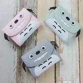 新款學生錢包可愛卡通動漫龍貓短款錢包女生小清新錢包 韓語空間