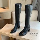 過膝靴 長筒靴女2020年秋冬新款百搭小個子不過膝靴尖頭網紅粗跟高筒靴子