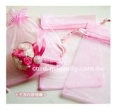 幸福朵朵【素面紗袋(9x12cm)皆粉紅色】喜糖手工皂包裝袋/紗網袋/束口袋/包裝材料資材