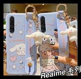 Realme X2 X3 X50 X7 pro 網紅腕帶支架款 可愛大耳狗狗保護殼 全包防摔 手機殼 手機套 贈斜背掛繩