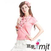 【瑪蒂斯】女款短袖抗UV POLO衫(玫粉) 吸濕排汗衫 吸汗速乾  CL8712