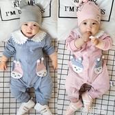 嬰兒連體衣 超萌嬰兒服秋冬女寶衣服女寶寶滿月百天小公主洋氣幼兒春秋裝可愛 韓菲兒