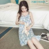 【618好康又一發】韓版睡衣女短袖吊帶睡裙純棉冰絲裙