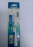 【國際牌電動牙刷EW-DM81專用 WEW-0972極纖幼長短刷頭2入裝 】⊙免運費