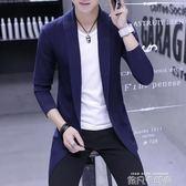 2018新款男士風衣中長款韓版學生修身帥氣披風春秋季外套針織大衣 依凡卡時尚