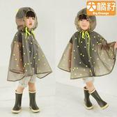 兒童雨衣半透明兒童寶寶小孩小學生男童女童戶外雨衣雨披帶書包位