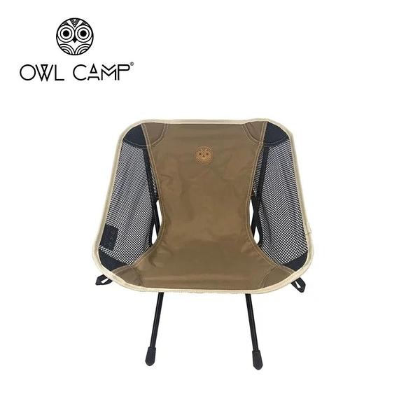 丹大戶外【OWL CAMP】卡其色輕量椅 XS-2001 折疊椅│露營│椅子