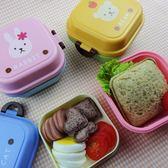 可愛小動物兒童點心盒 迷你便當盒雙層小飯盒 便攜寶寶水果盒餐盒 免運直出 聖誕交換禮物