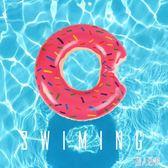 游泳圈大人兒童火烈鳥加厚水上充氣救生圈成人坐騎坐圈泳圈 DJ8541『麗人雅苑』