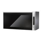 (標準安裝)莊頭北90公分臭氧殺菌紫外線筷架懸掛式烘碗機黑玻璃TD-3205G-90CM
