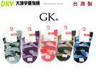 GK-2527 台灣製 GK 迷彩風少女襪-6雙超值組 流行襪 造型襪 學生襪 中筒棉襪 1/2襪