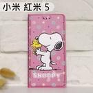SNOOPY 彩繪皮套 [筆記本] 小米 紅米 5 (5.7吋) 史努比【正版授權】