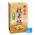 義美薏仁糙米奶250ml*24入【愛買】
