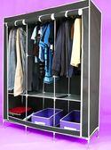 大號雙人鋼架加固加厚簡易衣櫃 簡約鋼管布藝衣櫥 摺疊組裝布衣櫃igo 時尚潮流