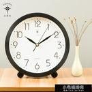 鬧鐘 鐘表擺件個性創意時鐘家用台式客廳臥室靜音桌面台鐘現代簡約座鐘 小宅妮
