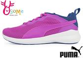 Puma慢跑鞋 女鞋 輕量透氣運動鞋 Pacer Evo系列 大童可穿 零碼出清 I9564#紫藍◆OSOME奧森鞋業