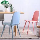 北歐餐椅現代簡約家用實木書房餐廳咖啡靠背椅設計師創意彩色椅子wy 快速出貨 全館八折