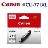 Canon CLI-771GY XL原廠高容量墨水匣 (灰)