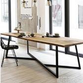 北歐實木餐桌現代簡約家用長方形飯桌餐飲店一桌四椅餐廳桌椅組合igo 依凡卡時尚
