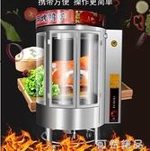 商用烤箱燃氣木炭燒鵝爐五花肉烤爐旋轉全自動電熱烤鴨爐烤爐 雙12全館免運